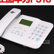 东莞常平移动无线固话|常平联通无线固话|安装