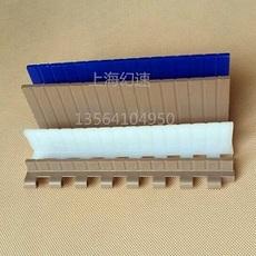排渣机塑料网带-幻速供应