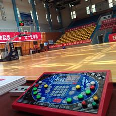 易彩通多种球类比赛计时记分系统ECT-CB15