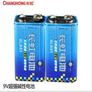 直供正品长虹9V电池 9伏电池 无线话筒万用表电池 碱性电池 1节价 全国最低价
