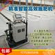 大棚专用水肥一体化设备 北京热销水肥一体化智能施肥机定制生产博云睿灌OLT-3-661 水肥一体机