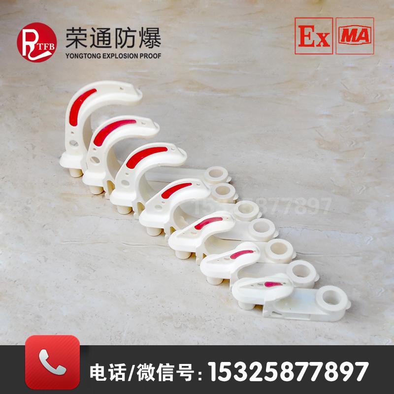 巨鼎正品 GL-PVC矿用电缆挂钩 68型 38型 80型阻燃塑料挂钩