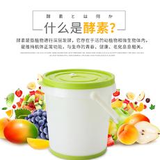 黄岩专做多用优质桶工厂台州注射模公司 做塑料传统酵素桶果蔬发酵桶工厂