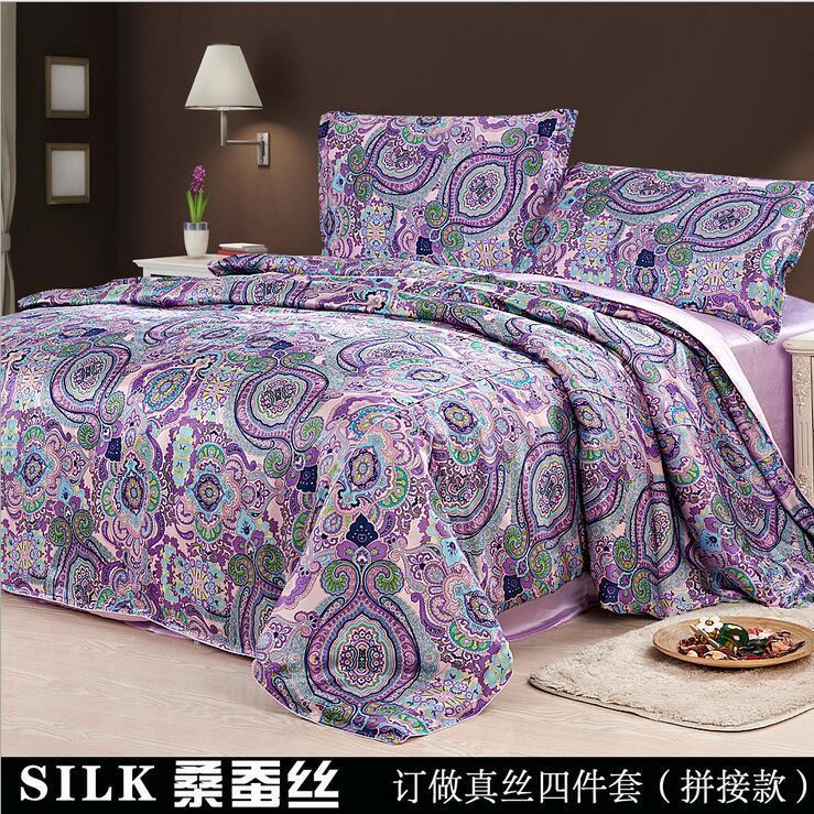 订做桑蚕丝真丝四件套素绉缎床单被套枕套床品丝绸套件纯色印花