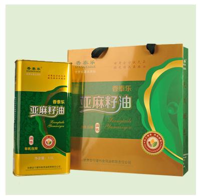 亚麻籽之乡 食用亚麻籽油月子油1.5L 2铁听礼盒厂家直销