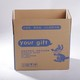 纸盒包装箱 量大优惠 支持定制
