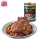 梅林红焖牛肉罐头食品400g正宗户外即食红烧五香梅林肉罐头罐装