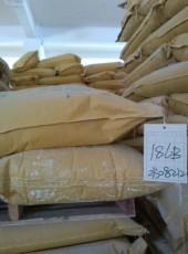 溶剂型有机膨润土增稠流变剂BP-186B