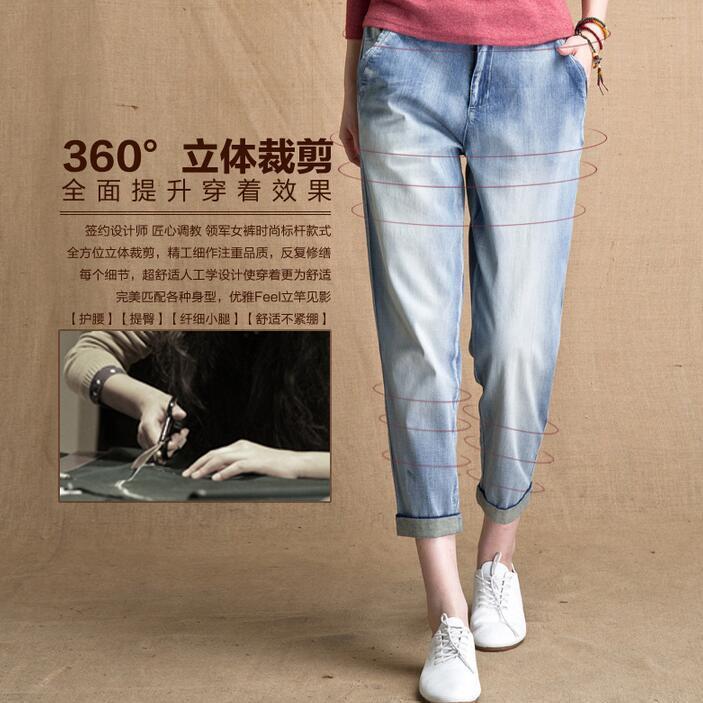 牛仔七分裤女夏薄款大码宽松高腰弹力休闲小脚裤
