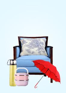 网库平台汇聚 最新最全的家具品牌