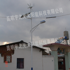 风光路灯小型风力发电路灯寻甸道路照明LED太阳能路灯安宁风能