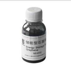 【供应】储能型石墨烯SE4532  具体价格请电话联系!