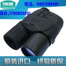 进口 YUKON育空河5x42普通型红外数码双筒夜视仪夜视望远镜 正品