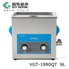 供应超声波清洗机器VGT-1990QT