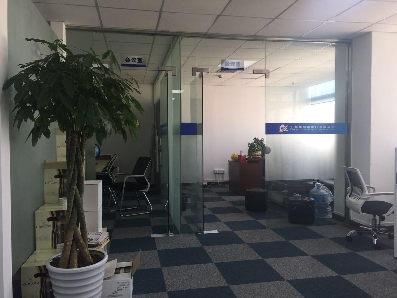 上海浦东机场代理清关公司