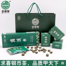 求喜银币茶 绿茶 高档礼盒装 品质优良 无农药污染