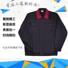 供应藏蓝色工作服 精致做工 彰显时尚  简约设计  舒适贴身  优质面料