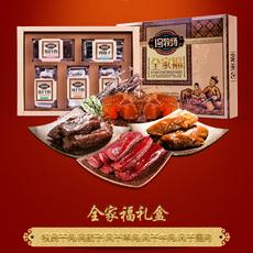 风干牛肉干零食国庆礼盒750g 内蒙古特产小吃美食品