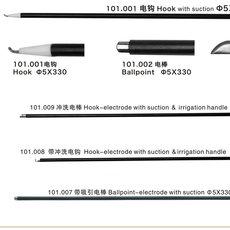 电凝 电钩 电刀 电棒手术器械