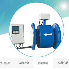 横河H-EMF潜水型电磁流量计厂家直销