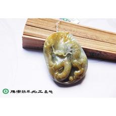 翡翠 动物 生肖 挂饰 糯种黄翡龙牌
