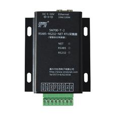 嘉兴松茂SM700-T-2智能协议转换器 MODBUS转TCP协议