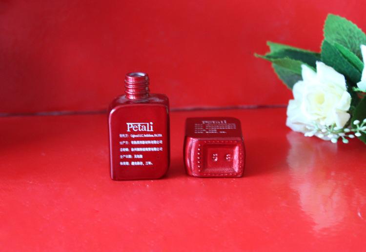 玻璃种子包装容器化妆品瓶玻璃定制瓶高档分装红色玻璃瓶护肤乳液蓟藿香图片