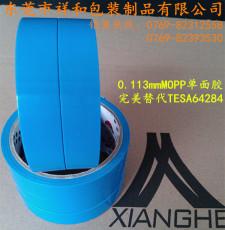 东莞优质供应德莎4298/64284固定单面胶相当品 性能相当价格优惠