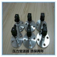 出售法兰式安装压力传感器 螺纹孔安装平膜压力变送器