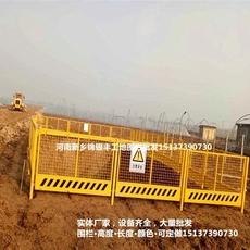 工程临边护栏网 围墙护栏网基坑护栏网 河南新乡工地护栏定制厂家