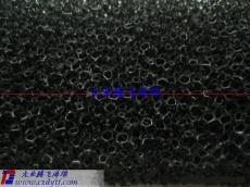 活性碳纤维滤绵