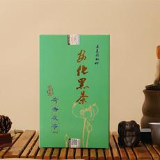 定聚兴黑茶 安化黑茶 980g荷香茯茶