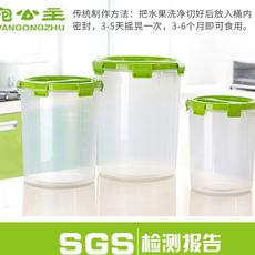 帮忙找发酵桶公司食品级传统酵素桶  宛公主乐扣传统酵素器  9L乐扣酵素器 食品级传统发酵桶
