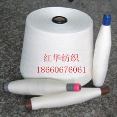 精梳纯棉合股纱40支2股 JC40S/2 精梳全棉股线40/2 包漂白染色