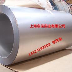 国内标准酸洗板QSTE420TM——酸洗板价格