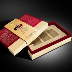 腾福包装制品 榨菜专用盒装出品 各大品牌榨菜包装制品 欢迎订购