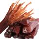 【天玛生态】高原特产 牦牛风干肉 1*240g 五香味 天然牦牛肉 营养丰富