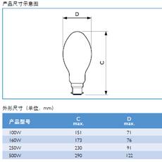 飞利浦自镇流汞灯ML100W220~230V