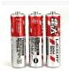 供应优质雷达5号电池、AA电池
