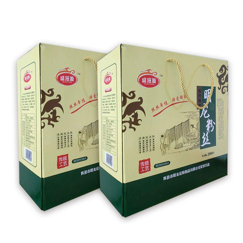 盛滋源 明龙粉丝粉条 礼盒装 2000g 火锅粉条  河南特产干货