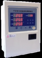 XMTB-3209系列干式变压器温控仪