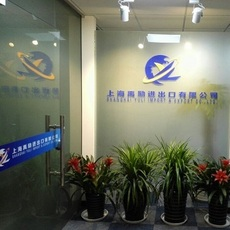台湾旧机电上海进口清关公司