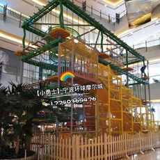 拓展训练设备器材儿童游乐场室内设备 儿童乐园攀爬训练器材销售