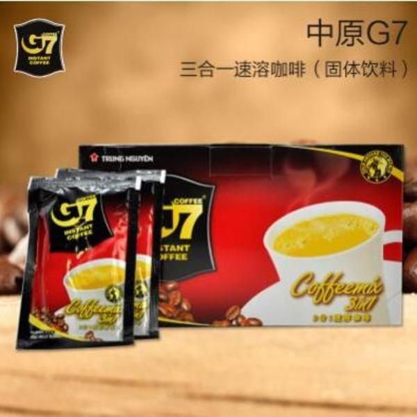 越南中原g7咖啡_越南咖啡 中原g7咖啡三合一速溶咖啡16克x20包g7咖啡320g