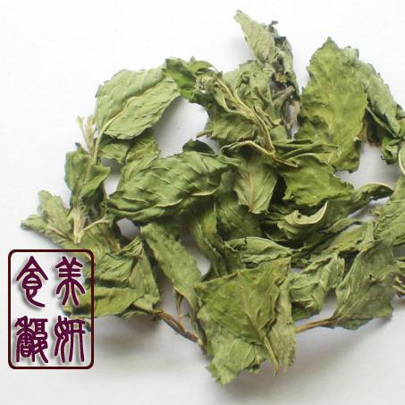 花草茶 当年新鲜干薄荷叶500克 另现磨 薄荷粉 薄荷叶粉 薄荷茶
