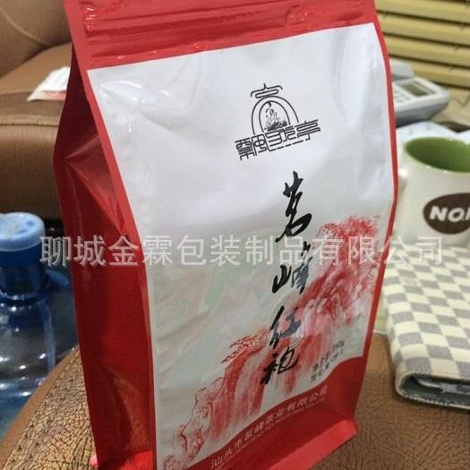 商丘塑料包装厂 专业生产茶叶包装袋 精美铝塑袋