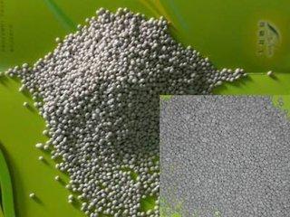 永州甘蔗专用肥价格|永州桉树专用肥价格|永州三元复合肥价格