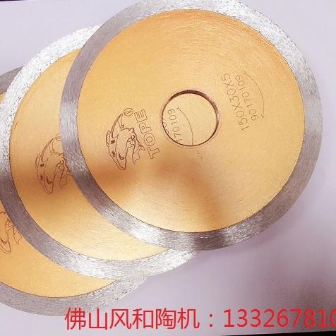 供应瓷砖加工机械陶瓷切割机瓷砖圆弧抛光机通用配件金钢树脂开槽轮