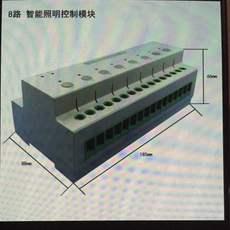 上海继一XCPSM2-33智能照明模块