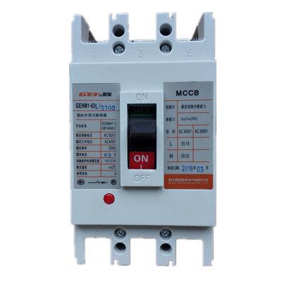 厂家直销GEHM1-63 3300 63A塑壳式断路器